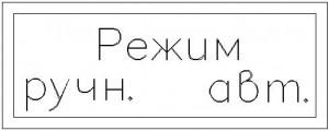 Исходное изображение шильдика