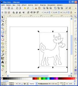 Рисунок в Inkscape